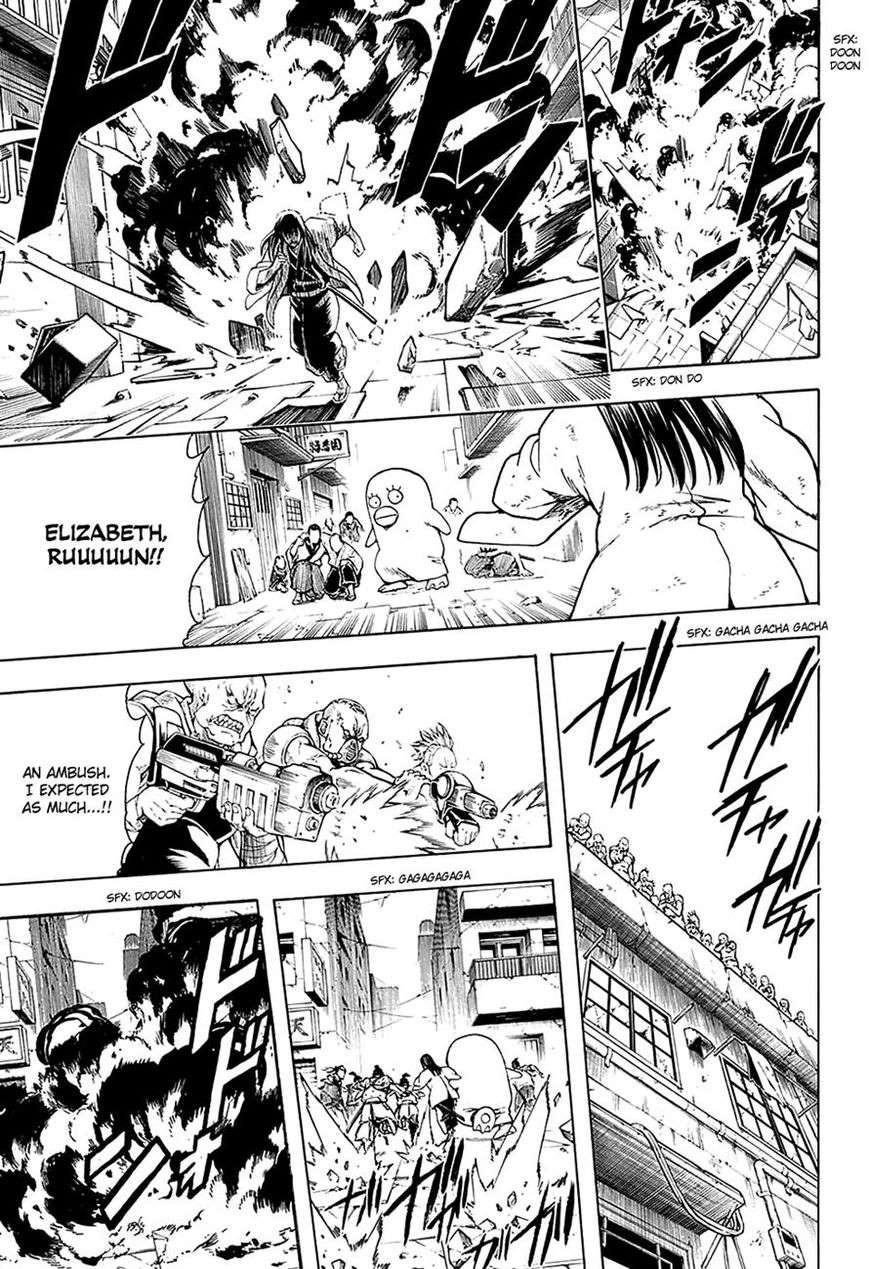 Gintama Chapter, 562 image 013