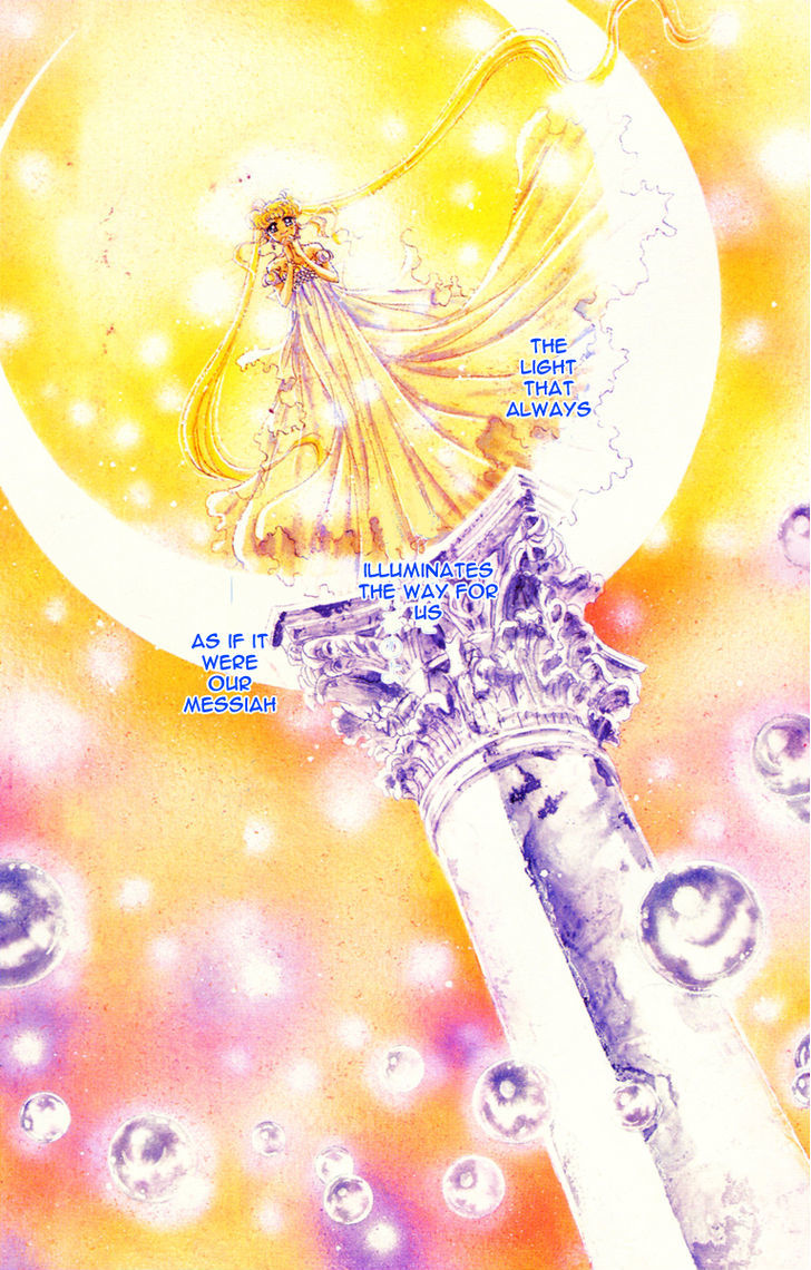 Sailor Moon, Cahpter 36 image 003