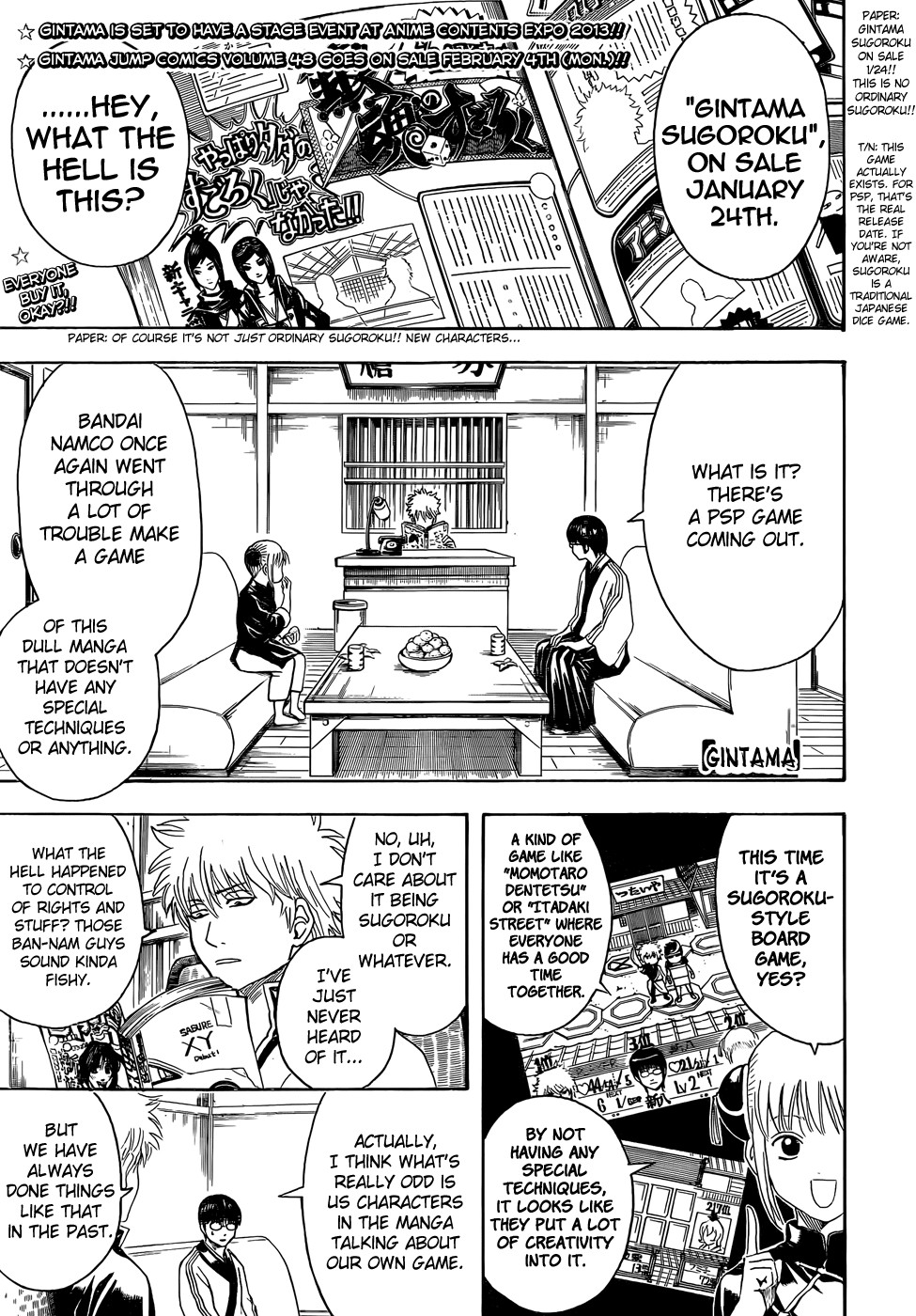Gintama Chapter, 430 image 001