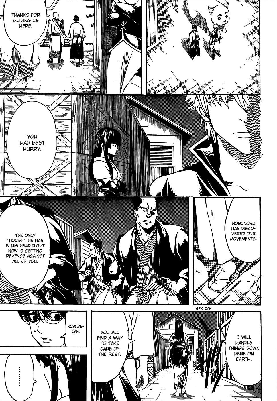 Gintama Chapter, 557 image 003
