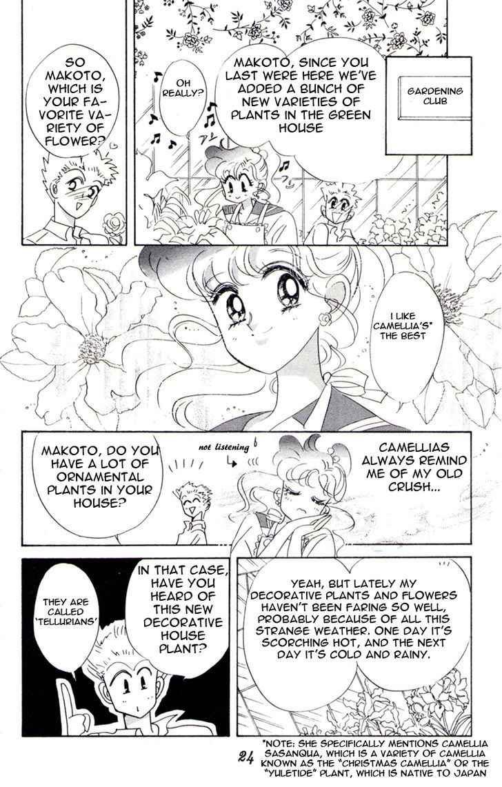 Sailor Moon, Cahpter 31 image 022