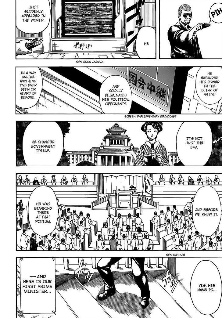 Gintama Chapter, 671 image 018