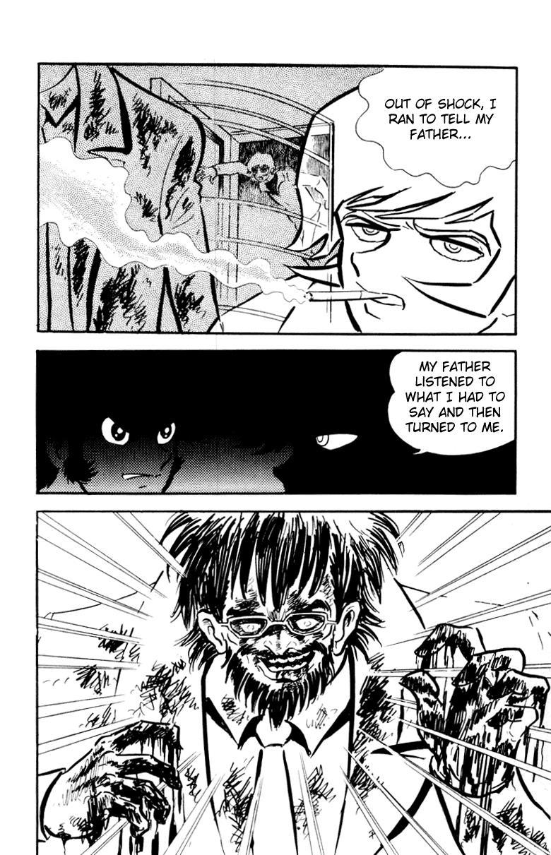 Devilman, Chapter 1 image 151