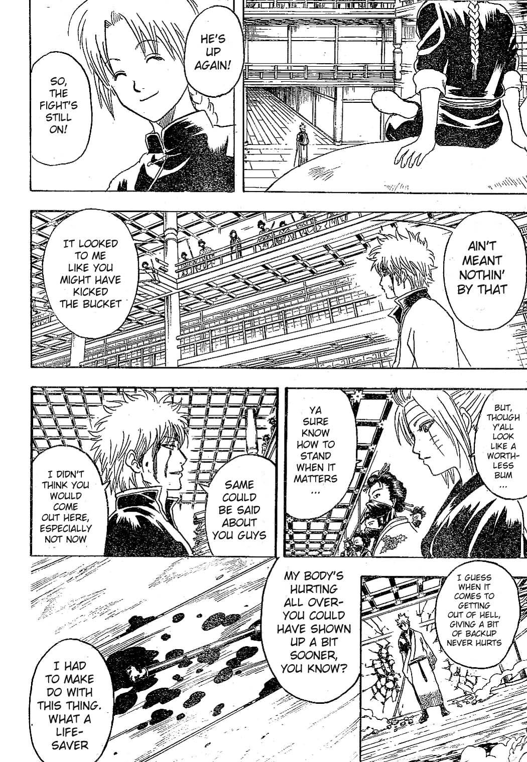 Gintama Chapter, 224 image 004