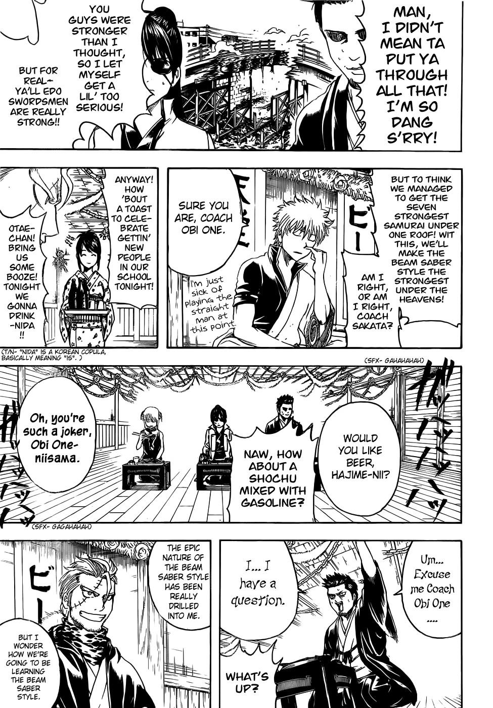 Gintama Chapter, 404 image 003