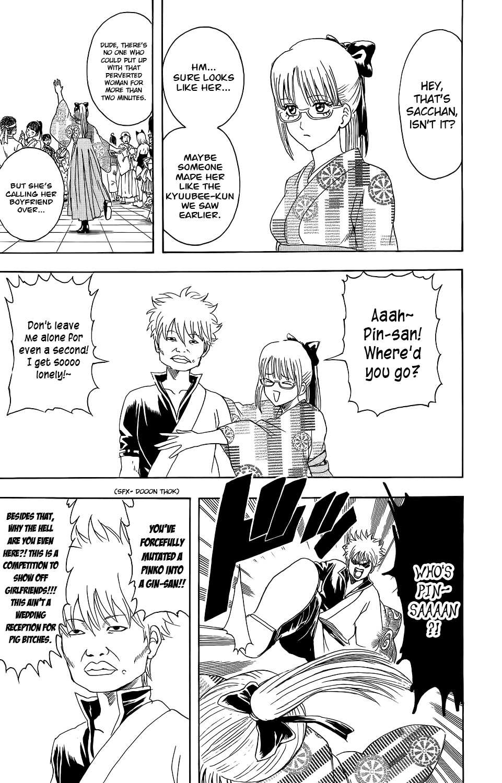 Gintama Chapter, 348 image 015