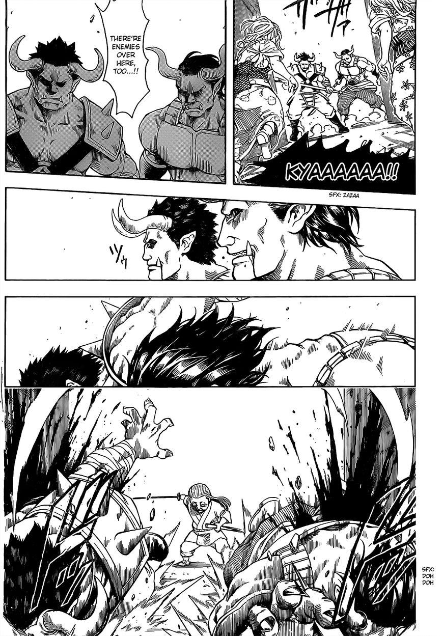 Gintama Chapter, 617 image 006