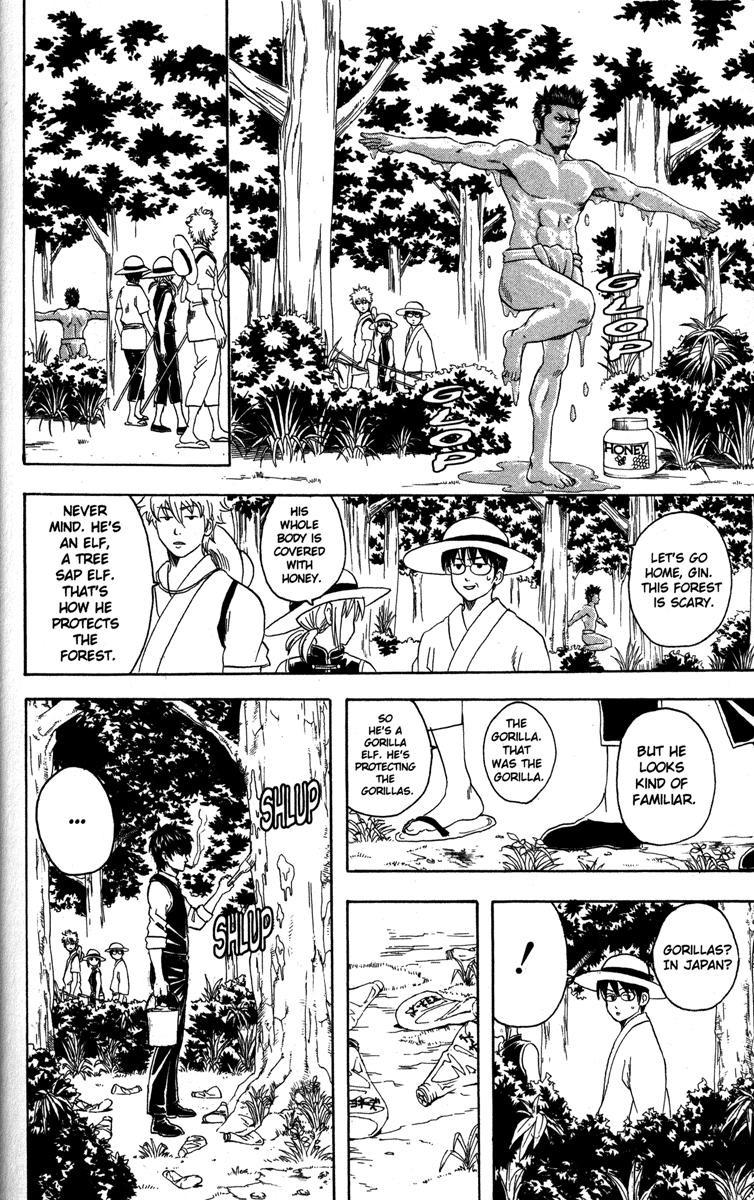 Gintama Chapter, 83 image 010