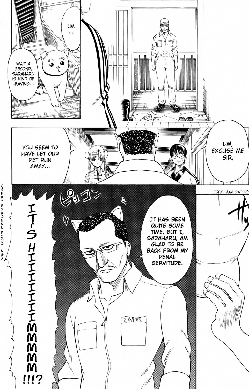 Gintama Chapter, 324 image 010