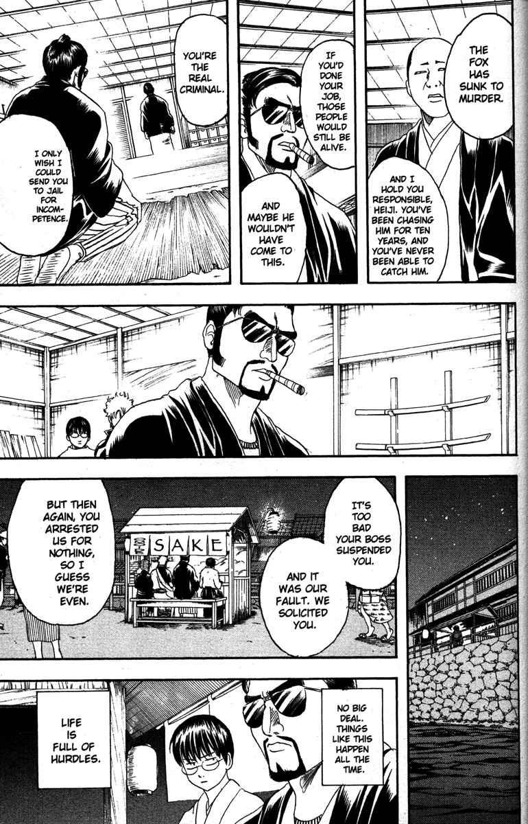 Gintama Chapter, 135 image 009
