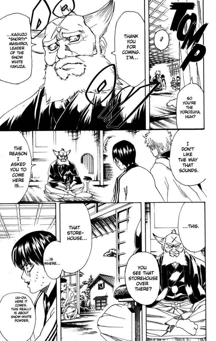 Gintama Chapter, 184 image 005