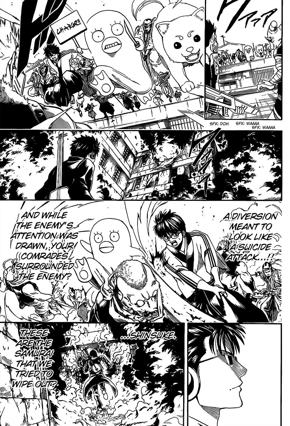 Gintama Chapter, 560 image 015