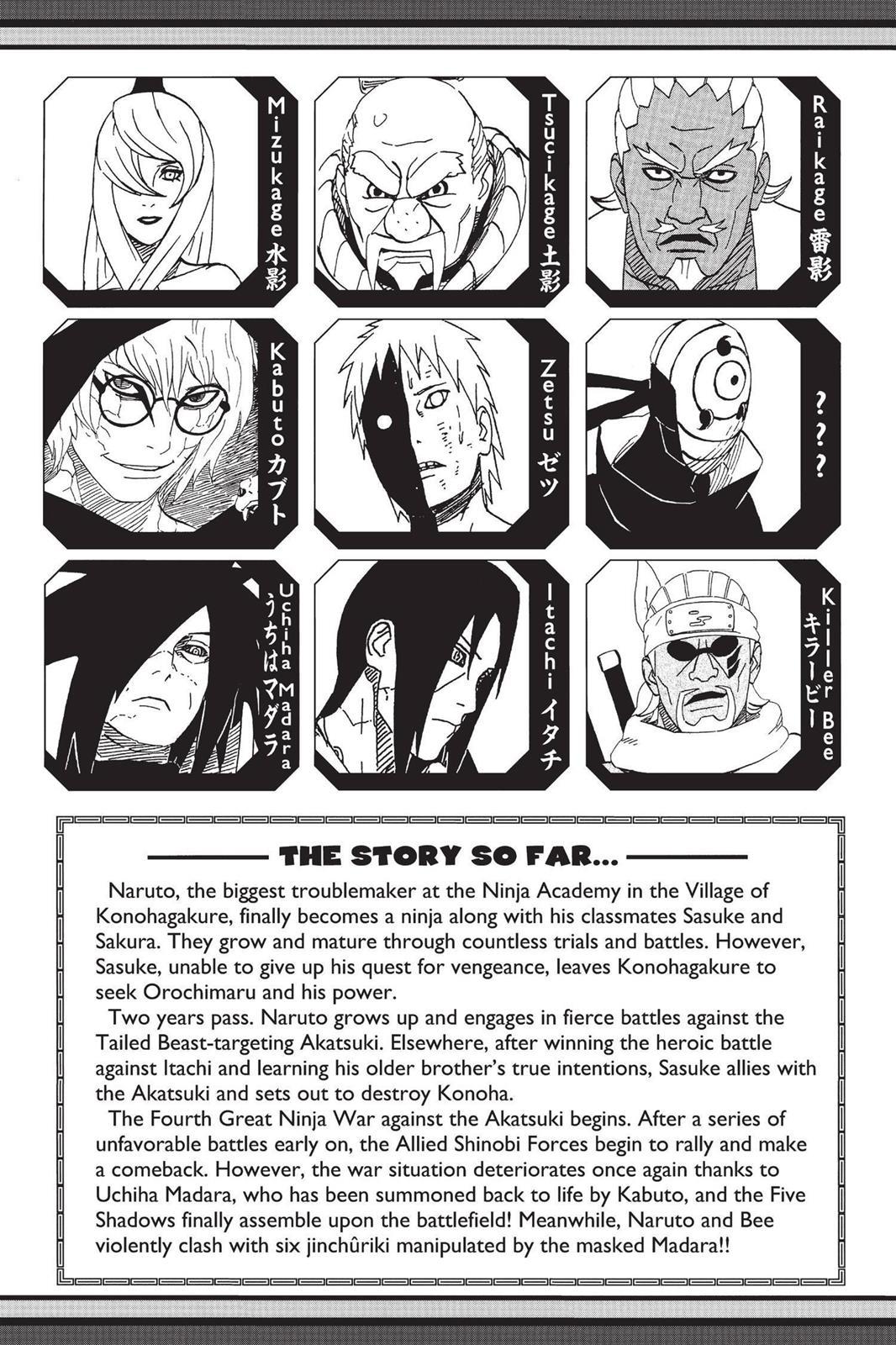 Naruto, Chapter 566 image 006