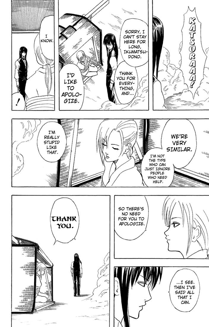 Gintama Chapter, 55 image 019