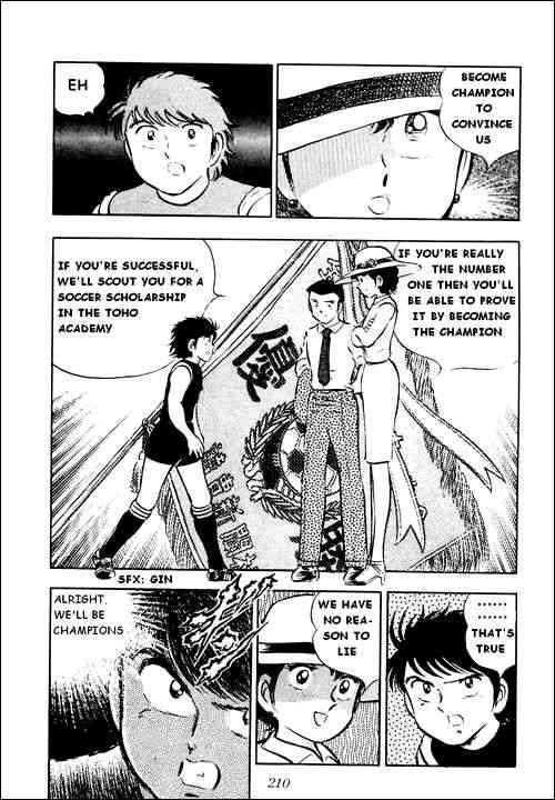 Captain Tsubasa, Chapter 22 image 039