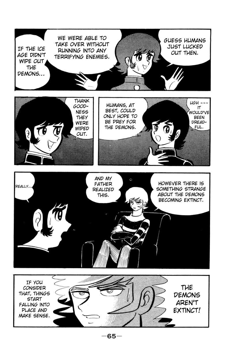 Devilman, Chapter 1 image 095