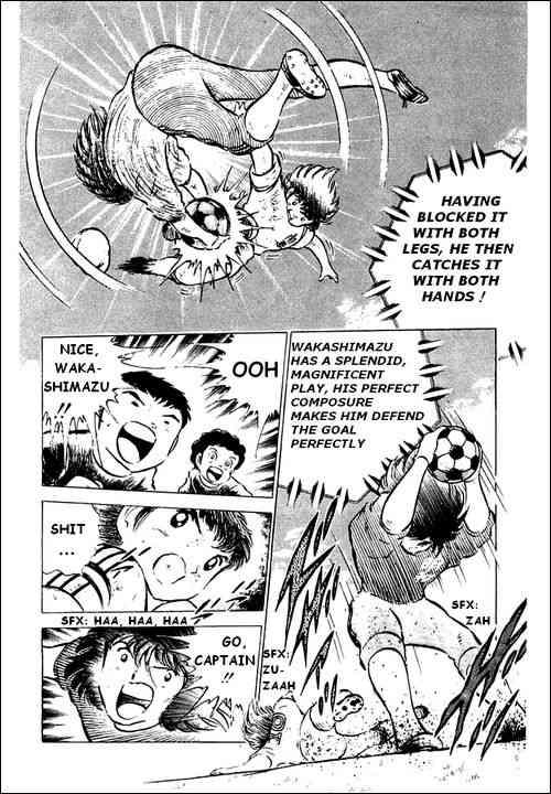 Captain Tsubasa, Chapter 44 image 037