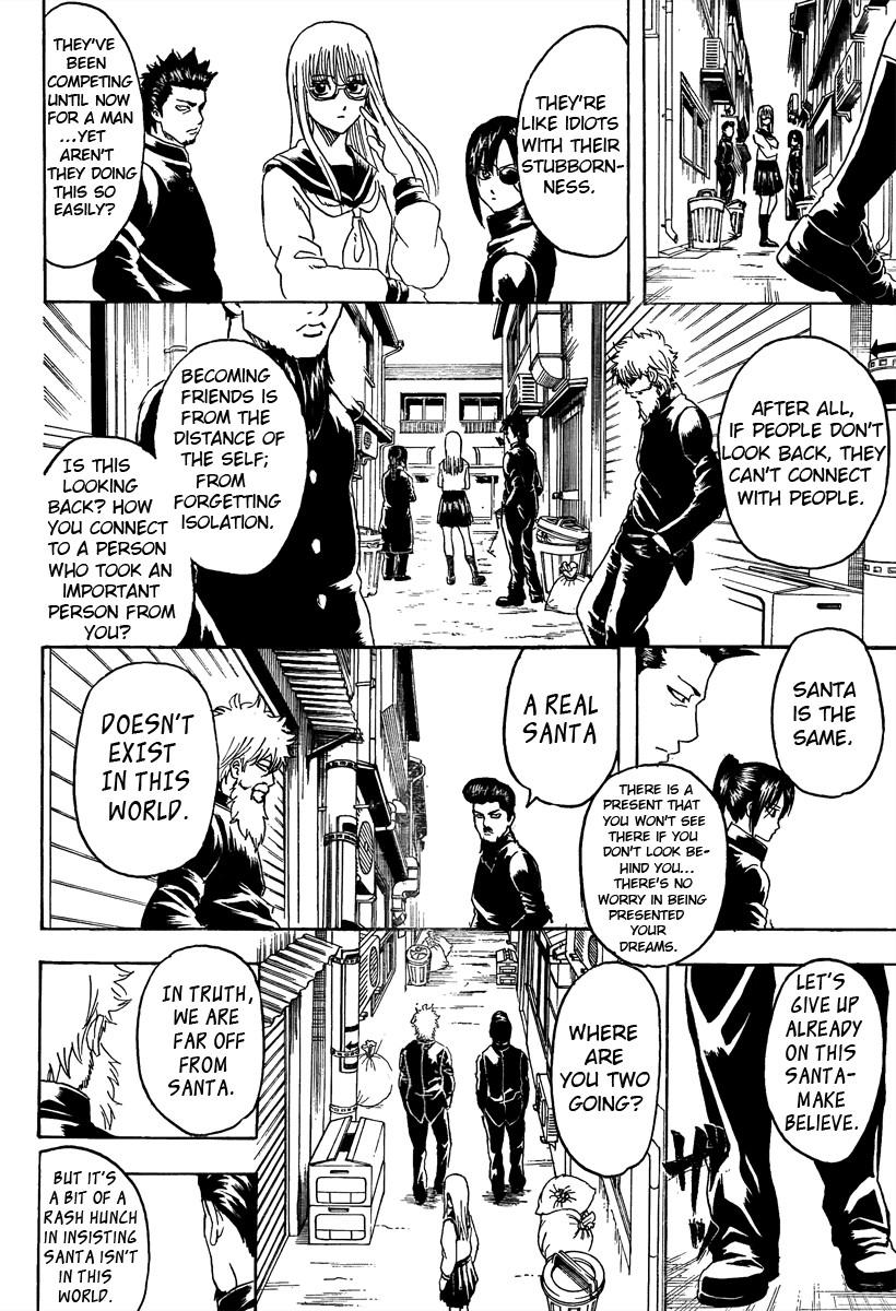 Gintama Chapter, 292 image 015
