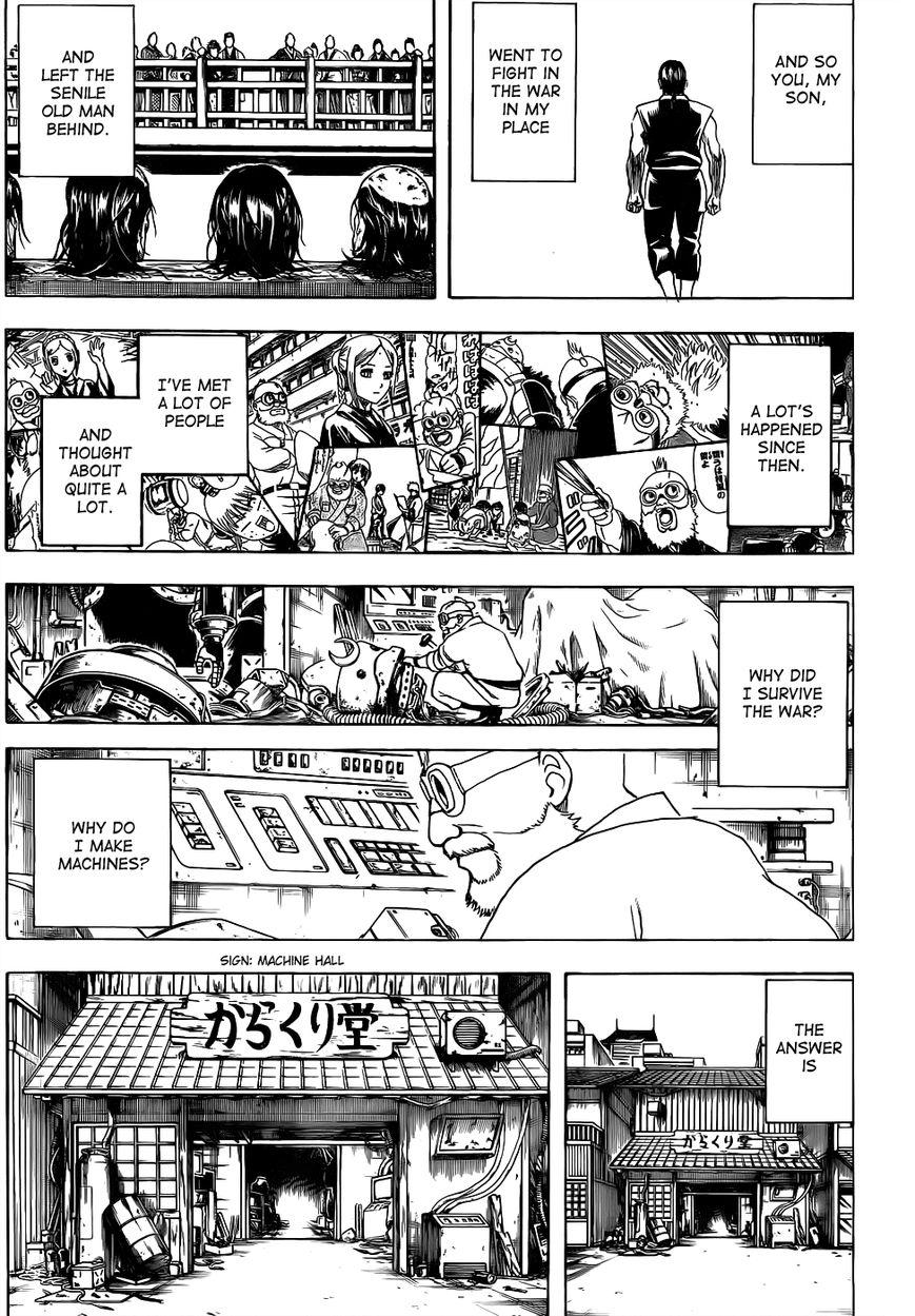 Gintama Chapter, 609 image 007