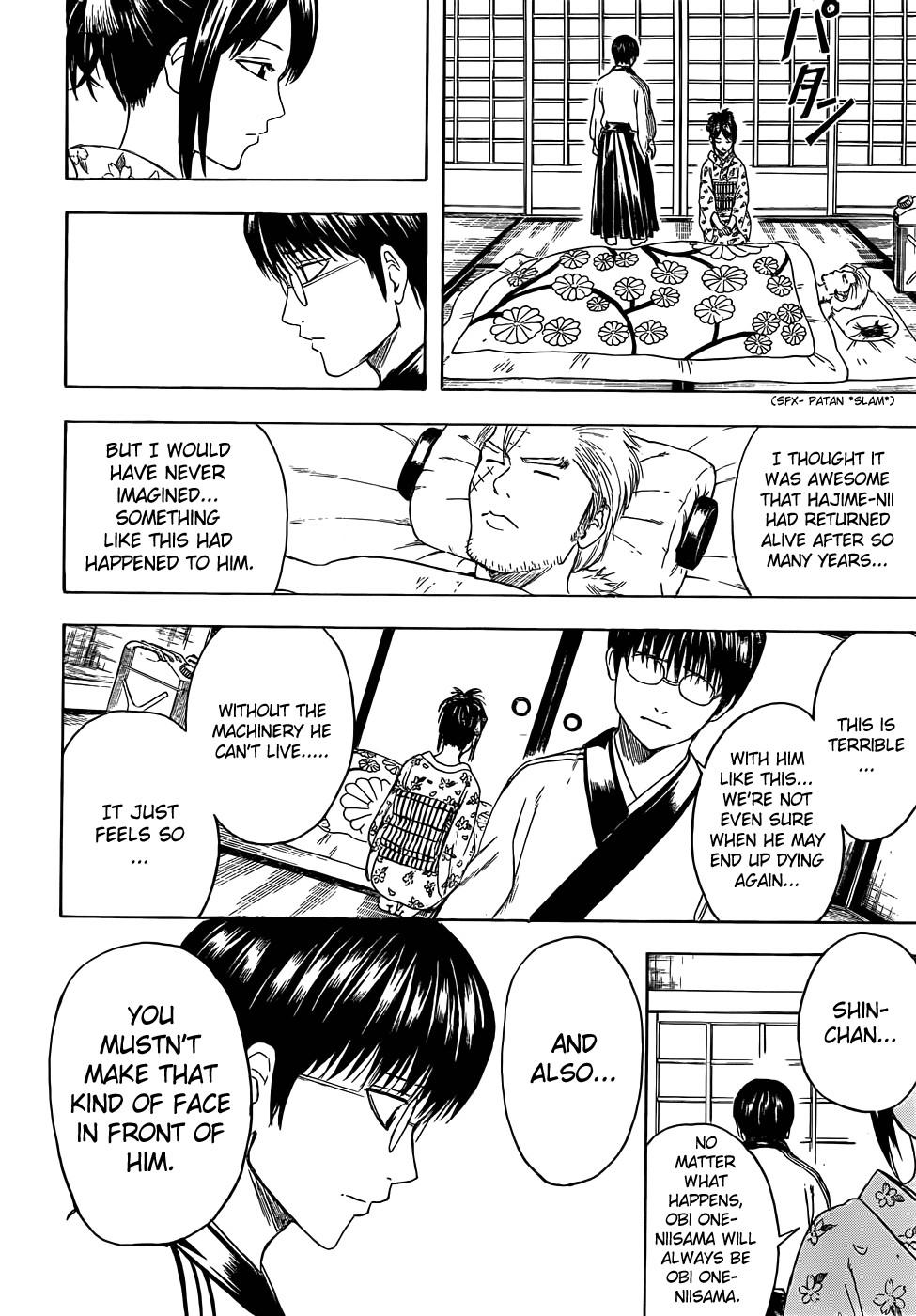 Gintama Chapter, 404 image 010