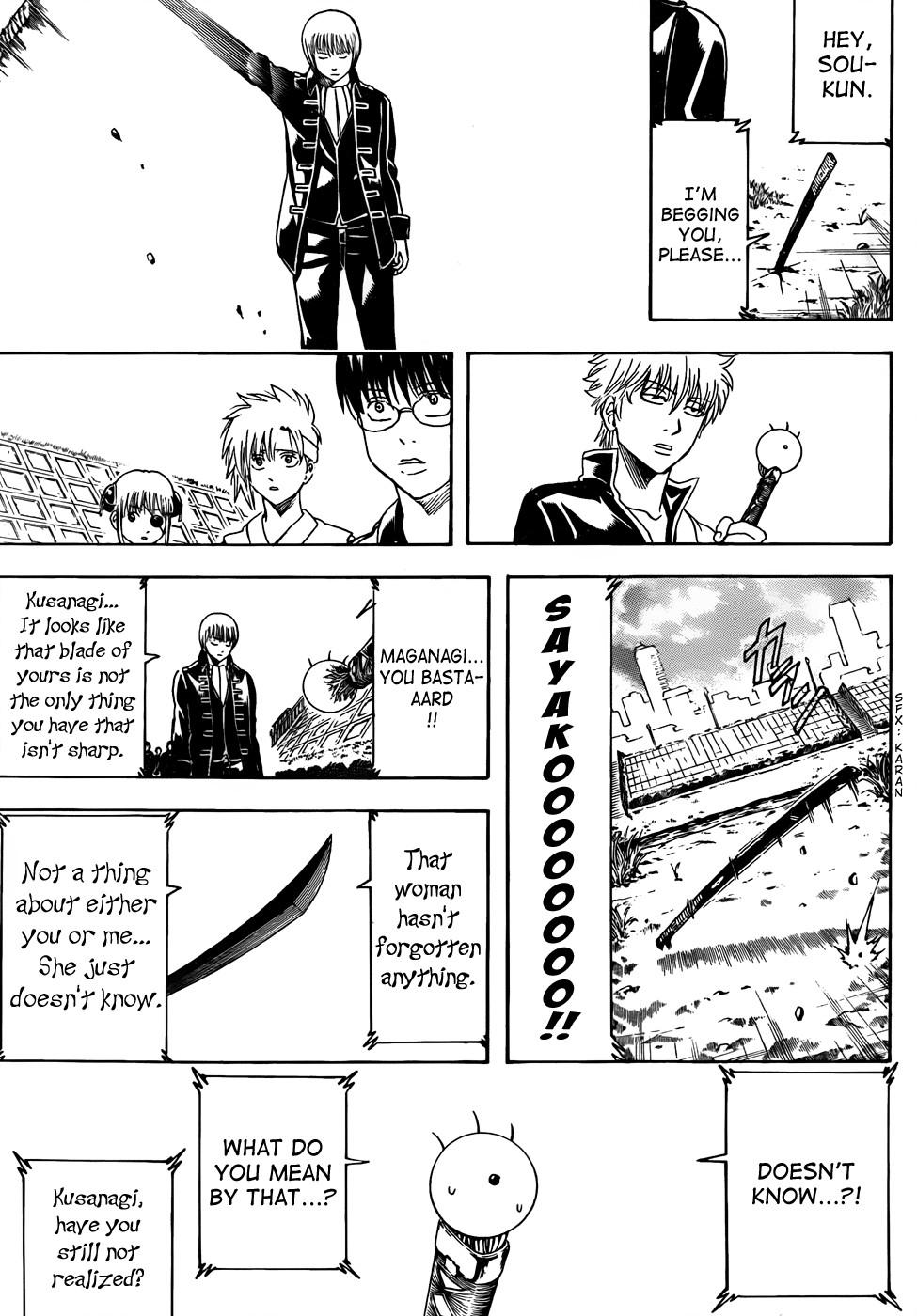 Gintama Chapter, 428 image 015