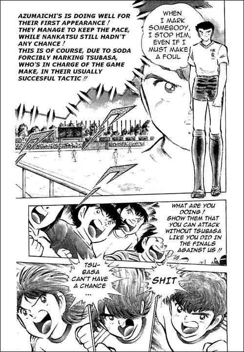 Captain Tsubasa, Chapter 60 image 024