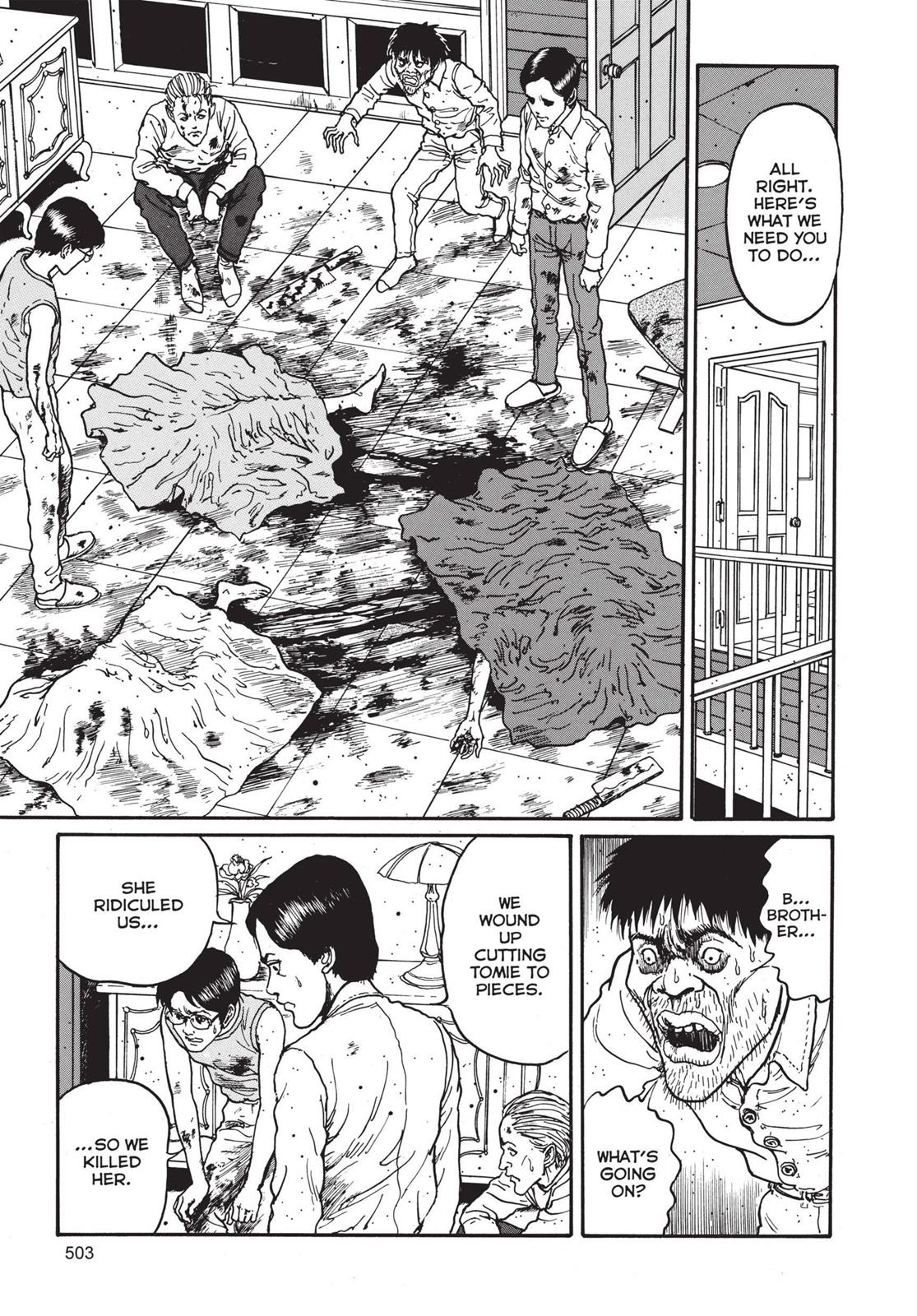 Tomie, Chapter 13 image 011
