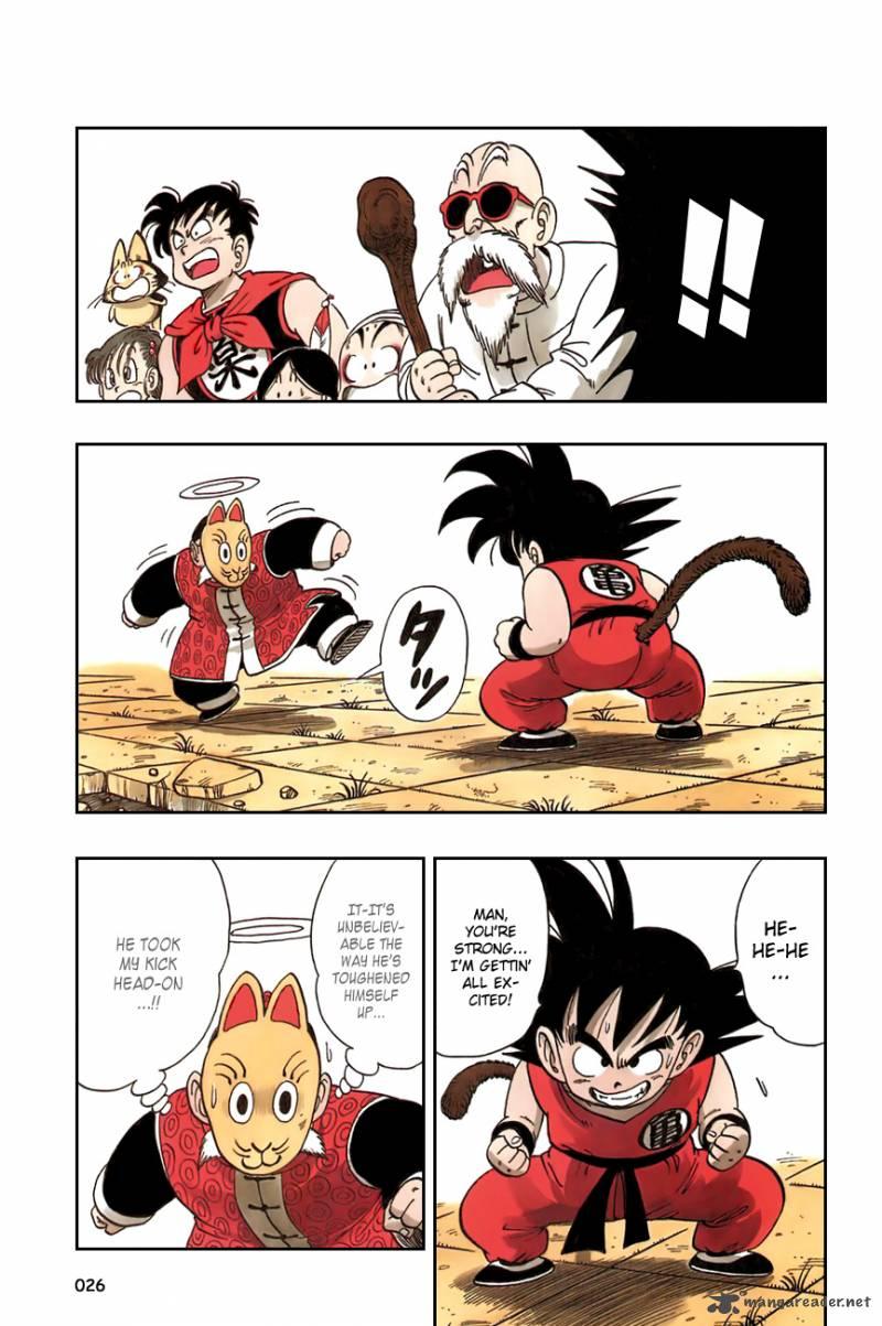 Dragon Ball, Chapter 106 image 010