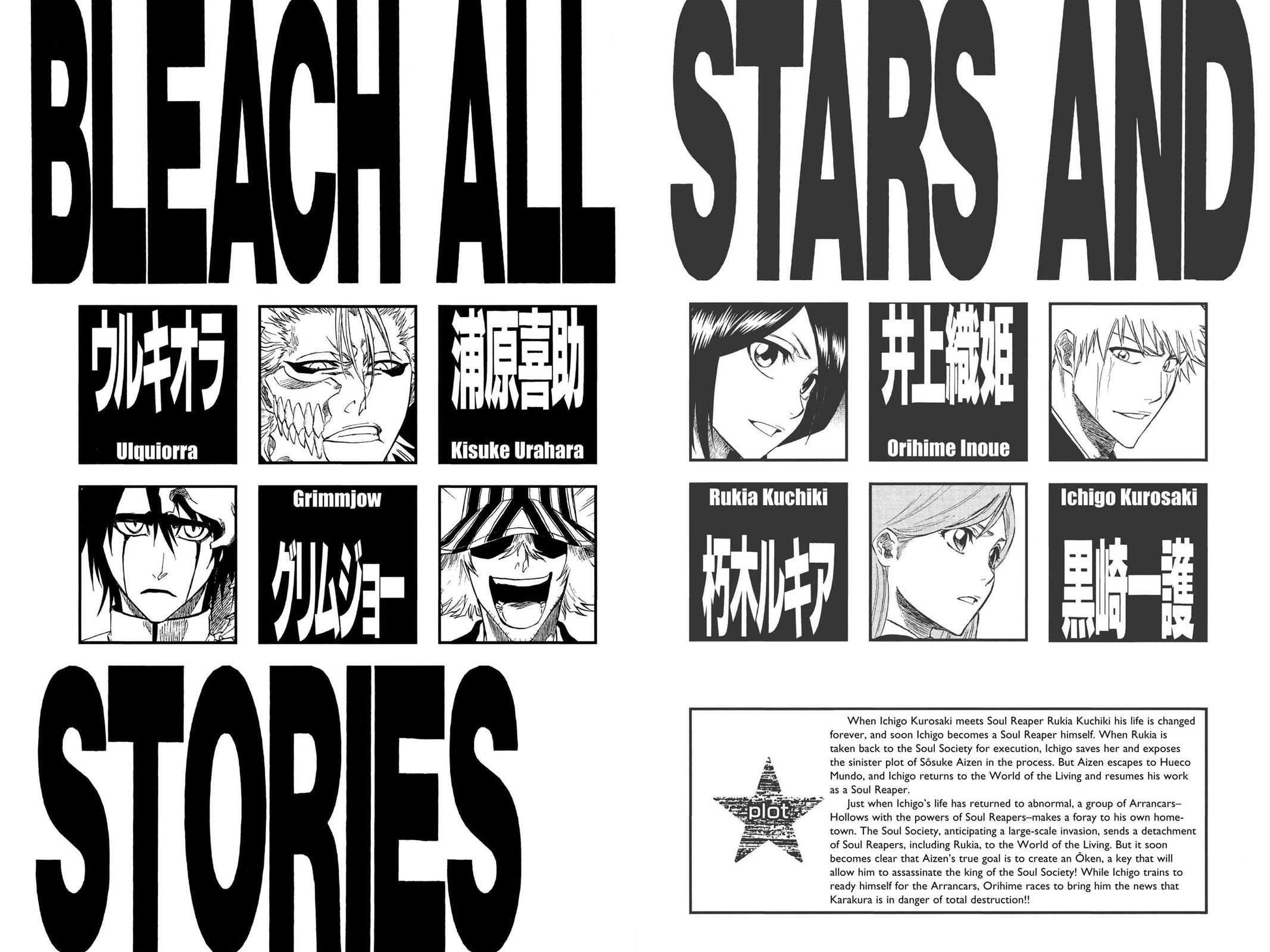 Bleach, Chapter 224 image 005