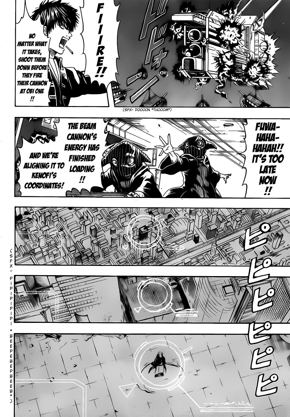 Gintama Chapter, 409 image 014