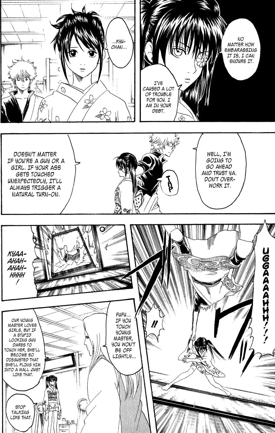 Gintama Chapter, 127 image 009