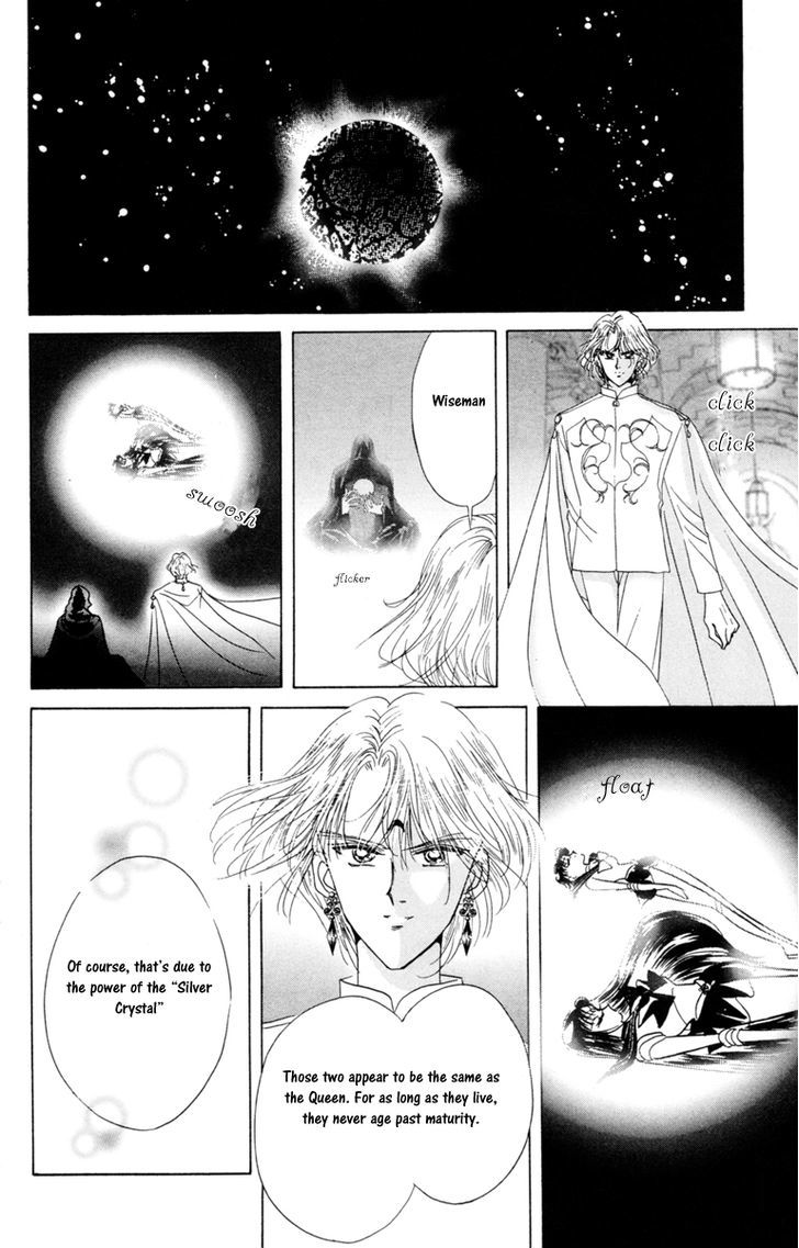 Sailor Moon, Cahpter 17 image 024