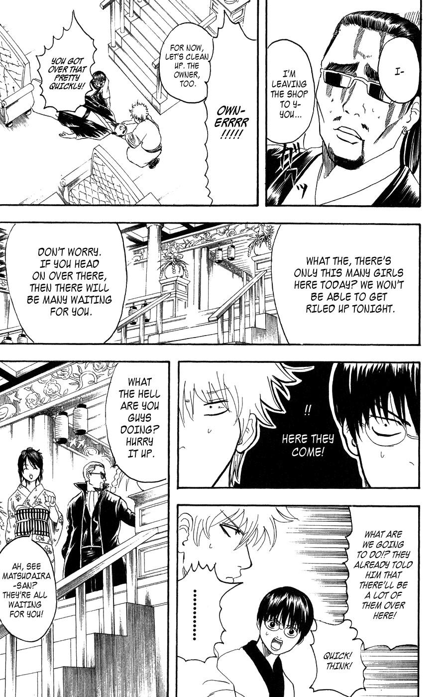 Gintama Chapter, 127 image 018