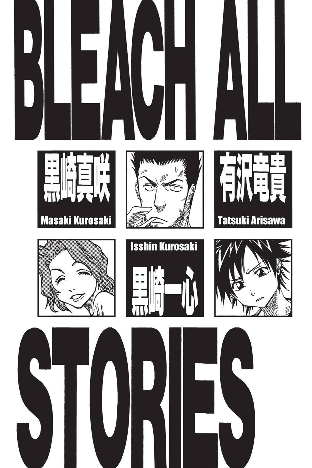Bleach, Chapter 17 image 006