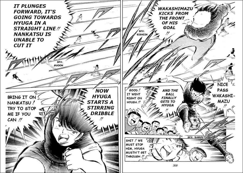 Captain Tsubasa, Chapter 36 image 025