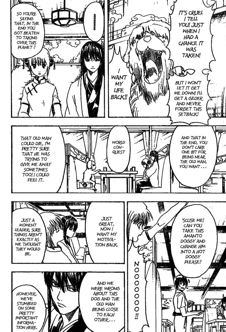 Gintama Chapter, 207 image 016