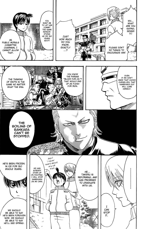 Gintama Chapter, 334.005 image 026