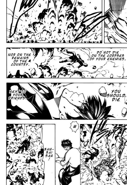 Gintama Chapter, 572 image 011