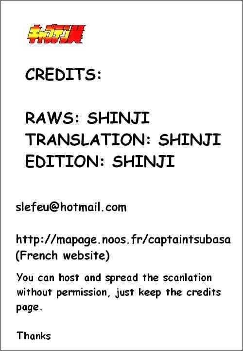 Captain Tsubasa, Chapter 111 image 017