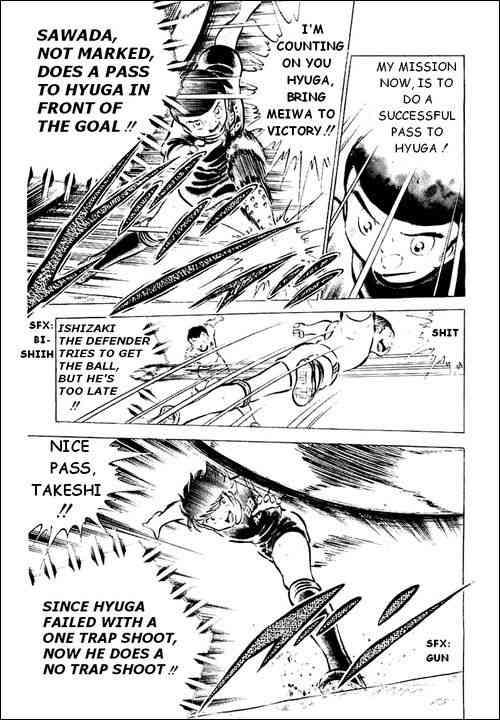 Captain Tsubasa, Chapter 42 image 007