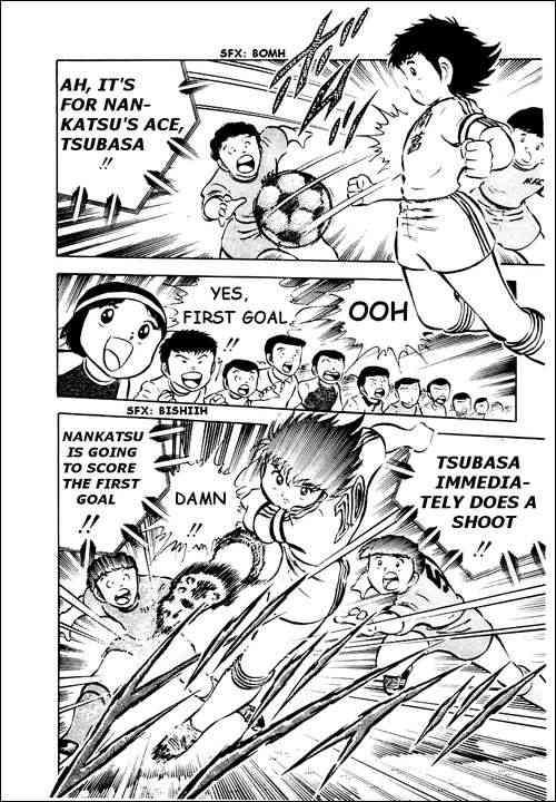 Captain Tsubasa, Chapter 26 image 036