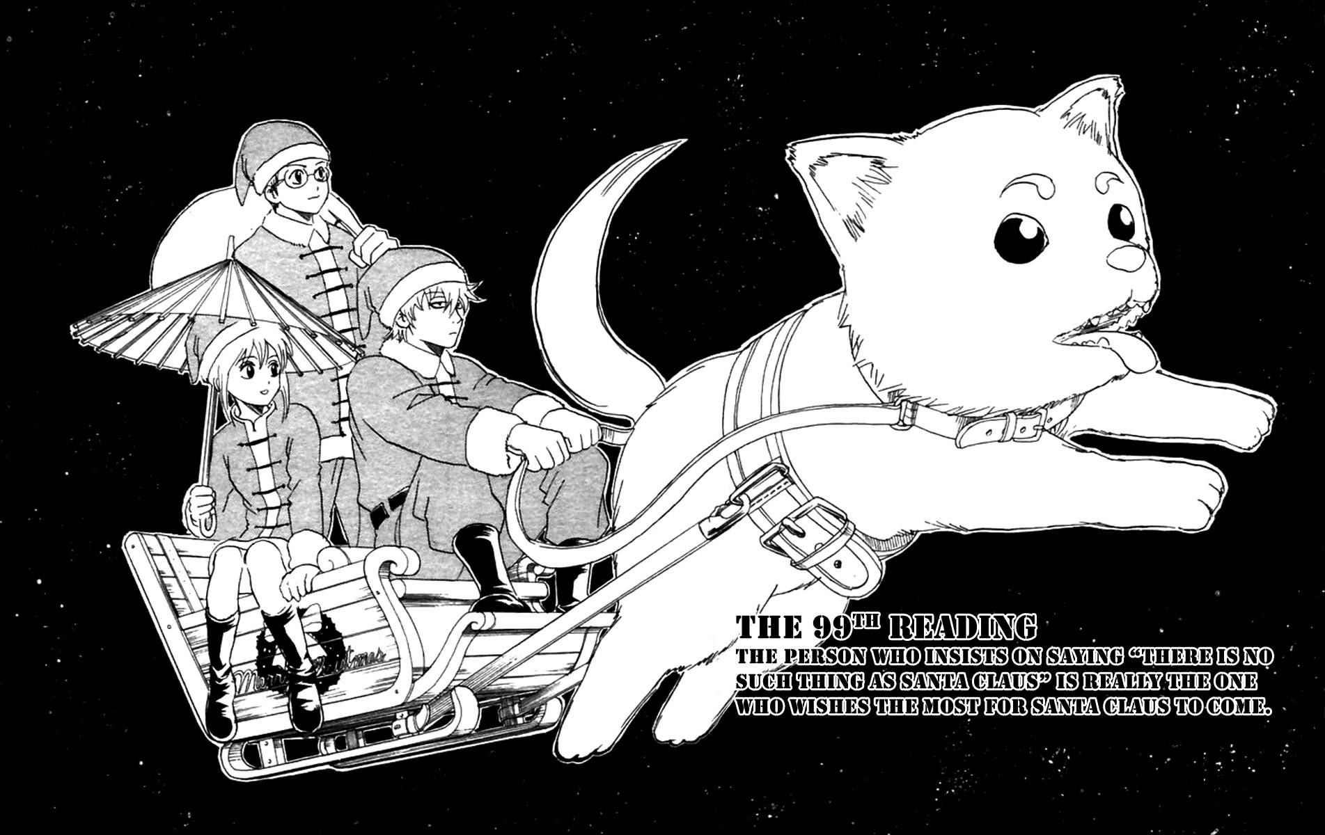 Gintama Chapter, 99 image 005