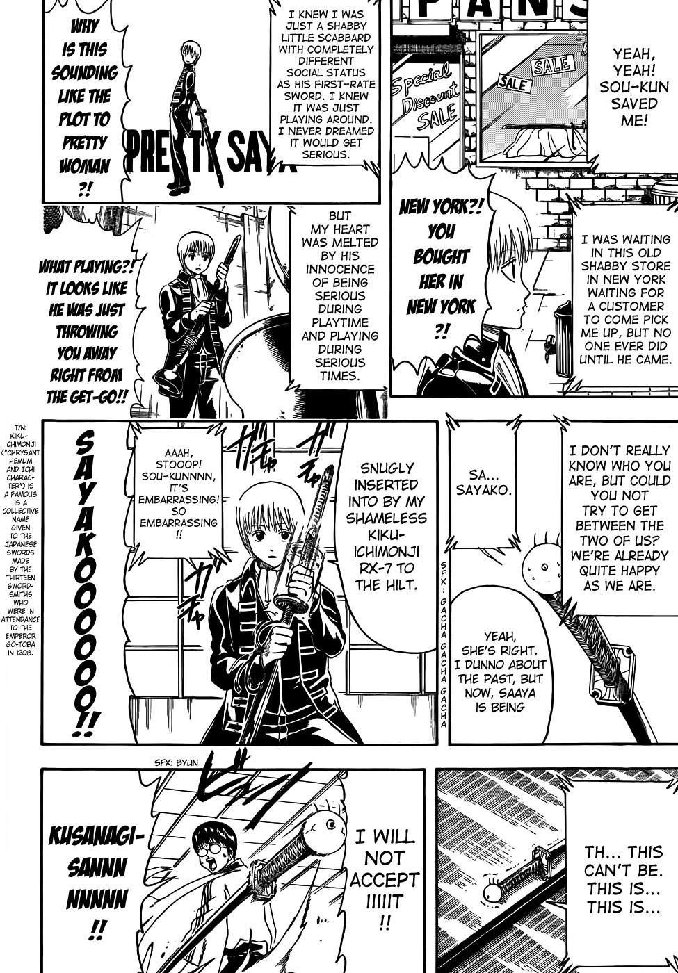 Gintama Chapter, 425 image 010