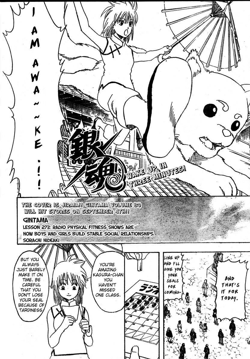 Gintama Chapter, 273 image 002