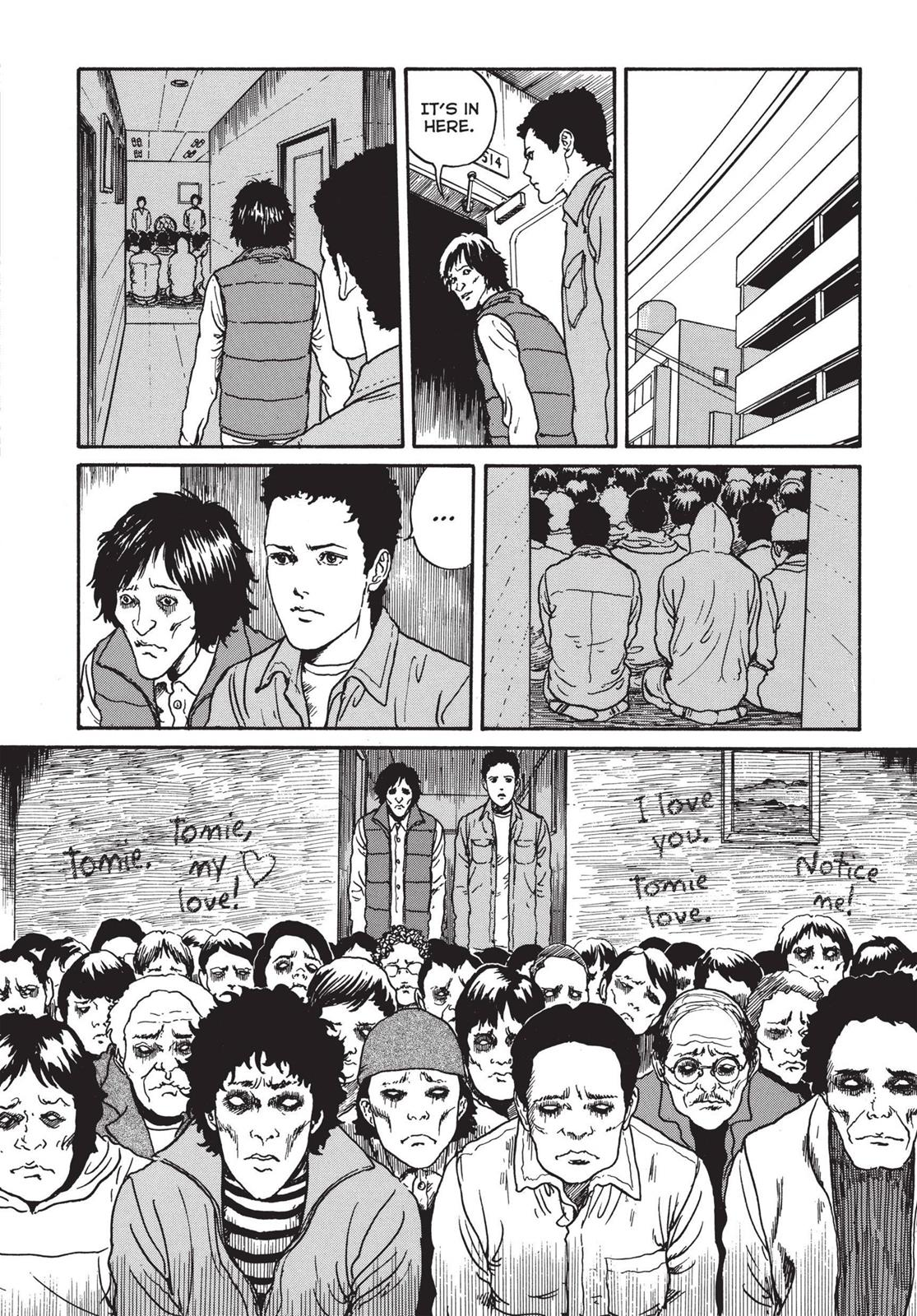 Tomie, Chapter 17 image 004