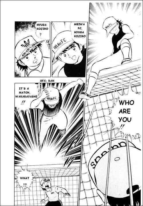 Captain Tsubasa, Chapter 10 image 021