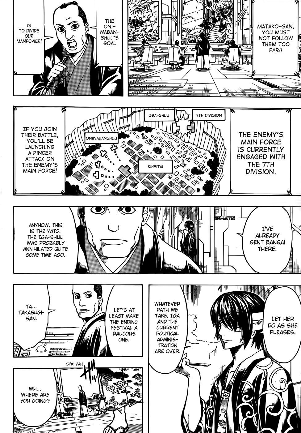 Gintama Chapter, 512 image 003