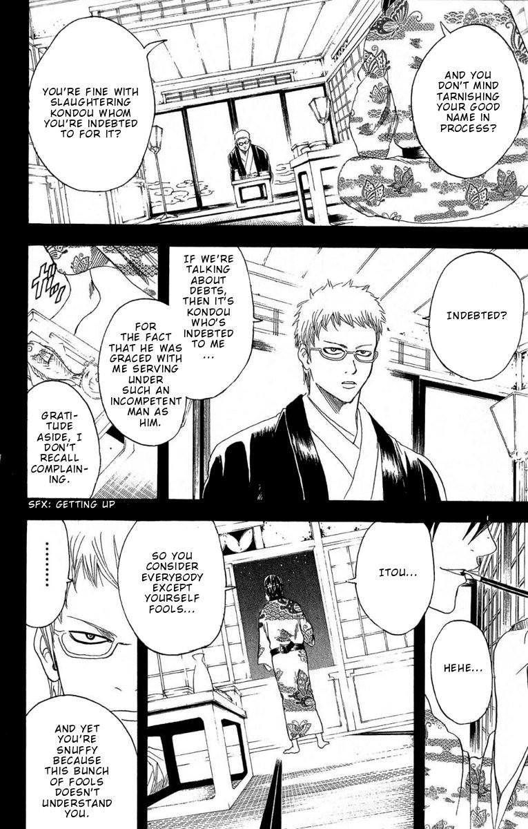 Gintama Chapter, 165 image 003