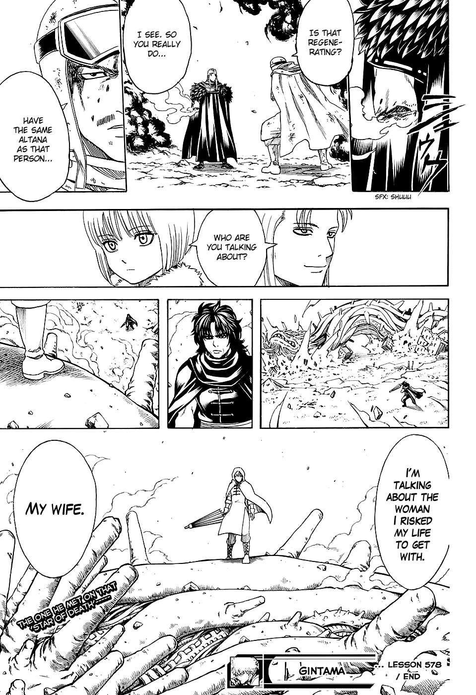 Gintama Chapter, 578 image 019