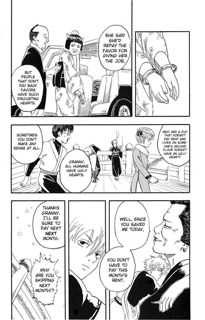 Gintama Chapter, 4 image 019